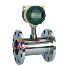 AXLWGY-150FL-B-05-W-L-E-N liquid turbine flow meters