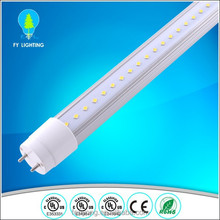 5 years warrenty 0-10V Dimmable LED Tube T8 22W 150cm 6000K frosted&clear cover