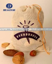 Customized jute bag cocoa beans