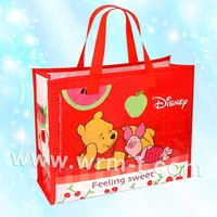 PP Spunbond Nonwoven Fabric Luggage Bag, Non woven Tea Bag