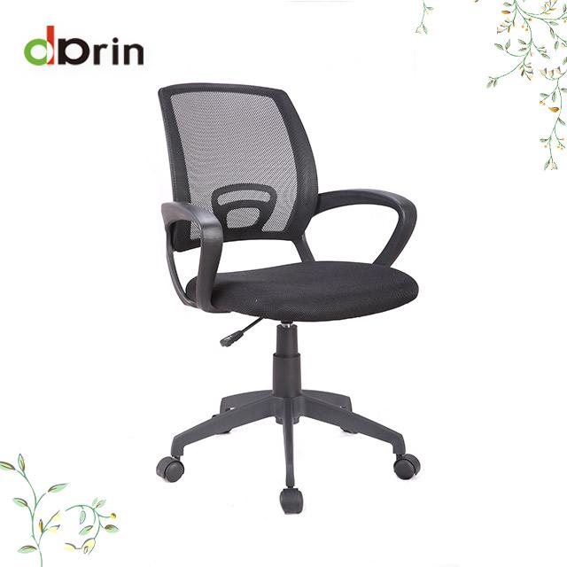 أفضل جودة عالية التكنولوجيا شبكة التنفيذي رئيسه كرسي مع مسند مريحة