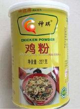 Halal Chicken Powder Seasoning Powder