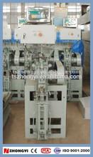 Automático pequeña hormigonera industria máquinas de fabricación para cemento embalaje