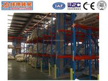 Chinese Pallet/Bin Warehouse Storage Drive - in Racking/Shelving
