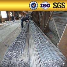 steel bar armature construction