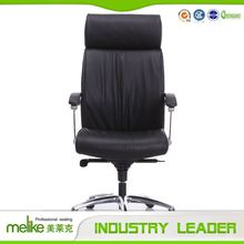 Opening Sale Lifting Arms Adjustable Swivel Chair