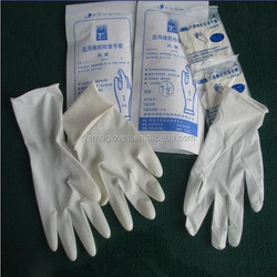 Powdered and powder free 2015 new disposable latex surgical gloves fast shipping price