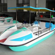 Électrique intérieurs bateau moteur enfants électrique bateau pneumatique