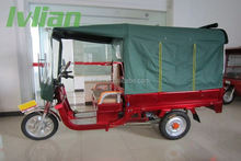 2014 the most popular motor tricycle three wheeler auto rickshaw for india