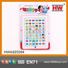 Popular Learning Tablet Toys For Kids Cartoon Multi-Function IPAD