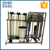 ZHP factory price ro system ro water filtration unit