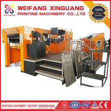 XMQ-1050 FC hot foil stamping machine about automatic die cutting