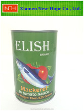 425g high quality wholesale canned food