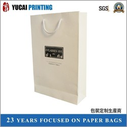 White lamination craft paper bag for shopping