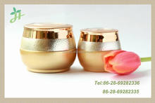 Beauty product skin care lightening sample free acne and freckle cream