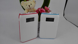 4800mah protable high quality Multifunctio wireless perfume Low Price Promotion Cheap power bank for smartphone.