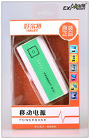 Portable universal power bank for mobile phone charger,hot sale capacity mobile power bank for mobile phone