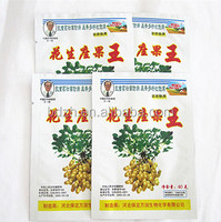 aluminum foil packaging crops pesticide bag