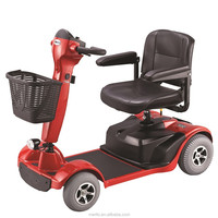 S742A mid size electric disabled mobility scooter