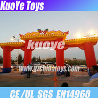 inflatable giant event arch/china giant archway