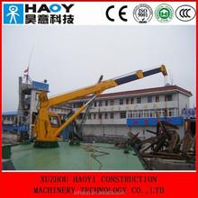 6.3 ton small marine crane deck crane ship use for sale with 3 telescopic booms radio remote control