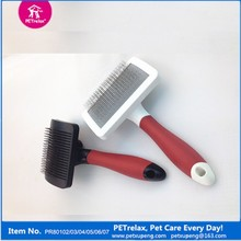 2015 New Pet Dog Rubber Grooming Brush Products for Hair Cleaning