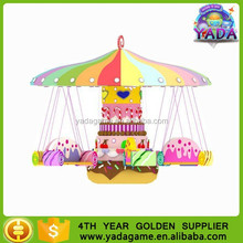 2015 Nw Lovely Indoor Flying Chair Electronic Amusement Rides For Sale