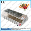 """""""2015 hot sale portable smokeless charcoal barbecue oriental grill"""