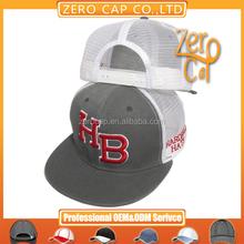 Snapback mesh baseball outdoor summer sports hat trucker cap men net cap hiphop snap cap