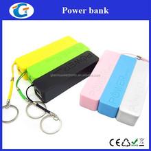 Shenzhen Mobile Power Supply Pocket Power Bank Perfume