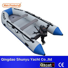 CE certificate 4.3m 7 passengers color optional inflatable pvc boat for sale