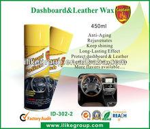 High Quality Dashboard and Leather Wax (2013 Canton Fair)