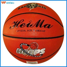 Wholesale bottom price hot sale pu basketball oem served