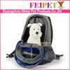 Luxury pet carrier bag back durable dog carrier