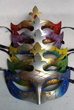 masquerade mask / party mask for party supply 43002-1