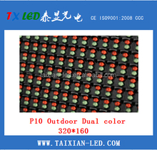 LED scrolling billboard module P10 Outdoor 2 colors RG/RW/RB