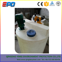 Chlorination and chemical Fluid dosing system made in China