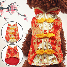 one piece suit Chinese Tang Suit for men dog clothes winter