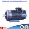 YZR series three phase motor IP44/IP54, asynchronous electric motor