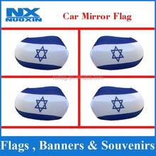 2015 hot selling adjustabel elastic nylon israel flag car