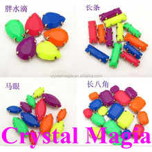 sew on claw rhinestone neon fluorescence color in different shapes