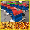 Hot selling farm corn sheller machine