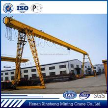 Professional gantry crane manufacturer gantry crane drawing
