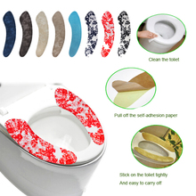 Reusable Silicone Toilet Accessory ,Toilet Seat Cover