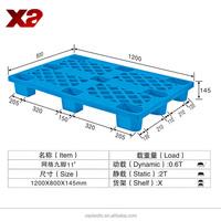 2015 new design 1200x800 Plastic Nesting Pallets | Export to India BANGALORE