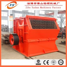 China manufacturer hammer crusher stone crusher machine working with factory price