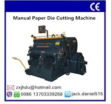 Die Cutting Machine Product Type and CE Certification Paper Cup Die Cutting Machine ML-1200
