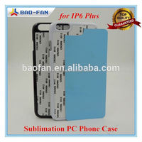 Plenty supply, welcome order! Hard PC with Metal Plate Top Quality 2d for iphone 6 plus iphone sublimation case