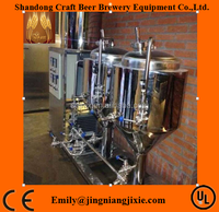 High quality 50L stainless steel 304 pilot brewing system with 3 years warranty for breweries, brewpubs