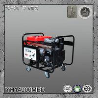 220v ac electric portable diesel generator 10kva 12kva single phase